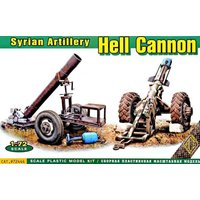 Hell Cannon Syrian Artillery von ACE